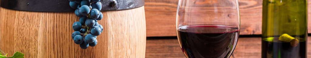 Сырье для вин
